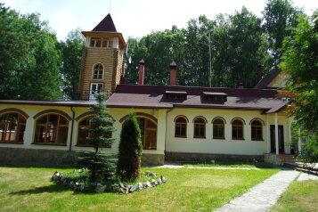 Коттедж, 240 кв.м. на 17 человек, 5 спален, п.Ледянка ул.Ромашковая, Ревда - Фотография 1
