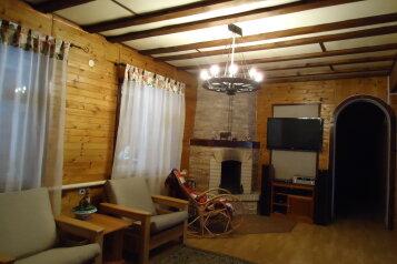 Коттедж, 240 кв.м. на 17 человек, 5 спален, п.Ледянка ул.Ромашковая, Ревда - Фотография 4