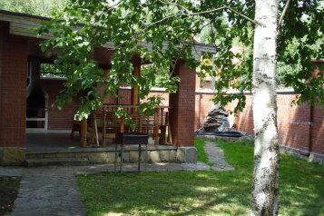 Коттедж, 240 кв.м. на 17 человек, 5 спален, п.Ледянка ул.Ромашковая, Ревда - Фотография 3
