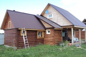 Новый дом с русской баней, 65 кв.м. на 6 человек, 1 спальня, д.Кисельница, 1, Судогда - Фотография 1