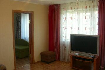 2-комн. квартира на 4 человека, Талнахская улица, 41, Норильск - Фотография 4