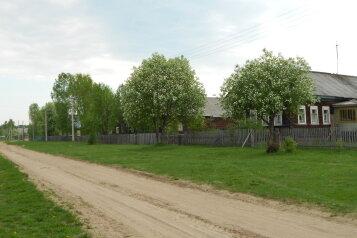Дом в деревне Чернево, 49 кв.м. на 6 человек, 2 спальни, деревня Чернево, 120, Великий Устюг - Фотография 1