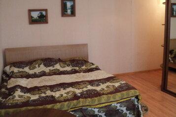 1-комн. квартира, 80 кв.м. на 4 человека, улица Пушкина, 15, Центральный округ, Хабаровск - Фотография 1
