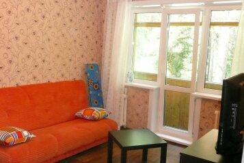 1-комн. квартира, 33 кв.м. на 4 человека, Весенний проезд, Советский район, Новосибирск - Фотография 3