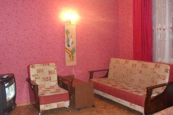 1-комн. квартира, 40 кв.м. на 4 человека, проспект 70 лет Октября, 73А, Октябрьский район, Саранск - Фотография 1
