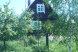 Дом, 75 кв.м. на 8 человек, 3 спальни, д.Плотихино, район Северный, Сергиев Посад - Фотография 4