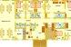 Коттедж 950 кв.м., 950 кв.м. на 30 человек, 15 спален, Новорижское шоссе, 30 км. от МКАД, Поселок Алексино, Истра - Фотография 9