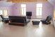 Коттедж, 500 кв.м. на 22 человека, 2 спальни, Новорижское шоссе, Истра - Фотография 2