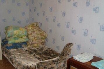 2-комн. квартира на 4 человека, улица Карла Либкнехта, 148, Ленинский район, Киров - Фотография 4