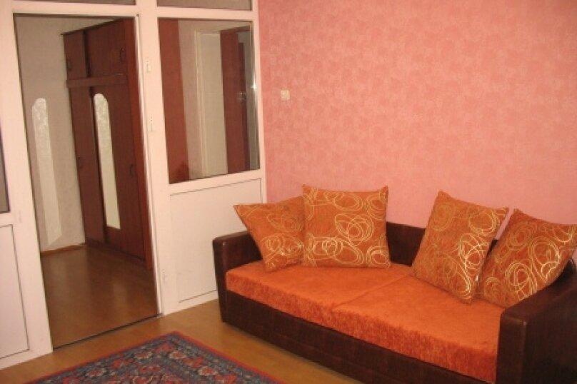 1-комн. квартира, 45 кв.м. на 4 человека, проспект Фатыха Амирхана, 23, Казань - Фотография 1