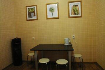 2-комн. квартира, 70 кв.м. на 6 человек, Холодильная улица, 142, Тюмень - Фотография 3