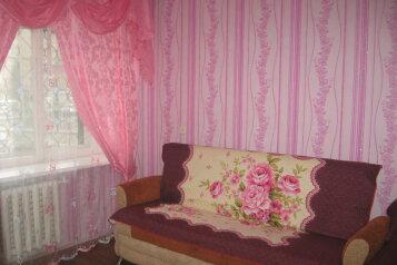 2-комн. квартира, 45 кв.м. на 4 человека, улица Пушкина, Курган - Фотография 2