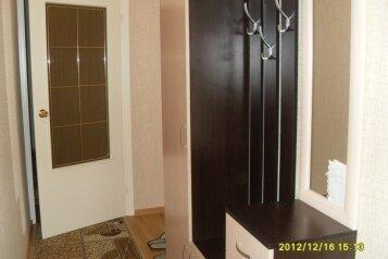 2-комн. квартира, 40 кв.м. на 4 человека, Ленинградская улица, 15, Когалым - Фотография 2