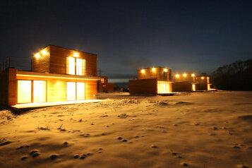 Гостевой дом, д. Верхнее Косьмово на 4 номера - Фотография 1