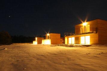 Гостевой дом, д. Верхнее Косьмово на 4 номера - Фотография 3