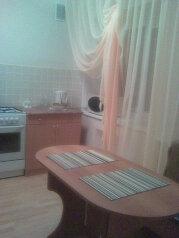 2-комн. квартира, 50 кв.м. на 4 человека, улица Тимирязева, 15, Свердловский район, Пермь - Фотография 1