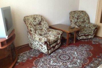 2-комн. квартира, 50 кв.м. на 4 человека, бульвар Космонавтов, Центральная часть, Салават - Фотография 2