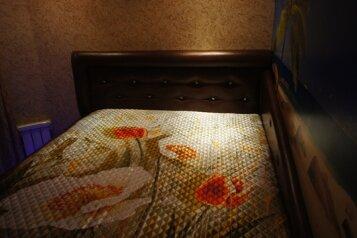 2-комн. квартира, 35 кв.м. на 2 человека, Вокзальная улица, 37к4, Центральный район, Комсомольск-на-Амуре - Фотография 4