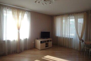 1-комн. квартира, 35 кв.м. на 2 человека, проспект Мира, 22, Центральный район, Красноярск - Фотография 1