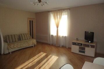1-комн. квартира, 35 кв.м. на 2 человека, проспект Мира, 22, Центральный район, Красноярск - Фотография 2
