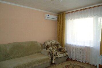 2-комн. квартира, 43 кв.м. на 6 человек, Трнавская улица, Заканальная часть, Балаково - Фотография 1