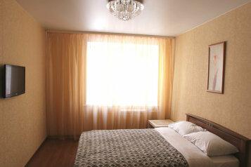 2-комн. квартира, 50 кв.м. на 4 человека, Советская улица, 69, Кировский район, Томск - Фотография 1