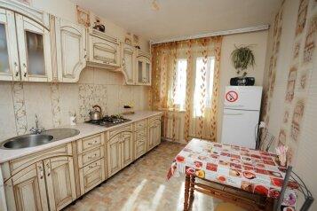 1-комн. квартира, 40 кв.м. на 3 человека, Зарубина, Кировский район, Саратов - Фотография 2