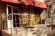 Мини-отель, Центральная улица - Фотография 1