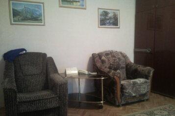 1-комн. квартира, 30 кв.м. на 3 человека, улица Фрунзе, 34, Центр, Туапсе - Фотография 4
