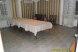 Коттедж, 480 кв.м. на 14 человек, 7 спален, Изумрудная улица, Северный округ, Хабаровск - Фотография 2
