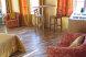 Люкс-комфорт:  Номер, Полулюкс, 4-местный, 1-комнатный - Фотография 40