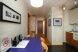 1-комн. квартира, 39 кв.м. на 3 человека, Осенняя улица, метро Крылатское, Москва - Фотография 5