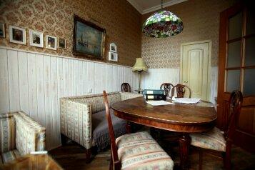 Арт-отель, Казанская улица на 25 номеров - Фотография 3