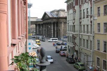 """Арт-отель """"Рахманинов"""", Казанская улица, 5 на 25 номеров - Фотография 1"""