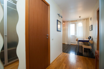 1-комн. квартира, 39 кв.м. на 3 человека, Осенняя улица, метро Крылатское, Москва - Фотография 3