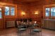 Загородный дом, 200 кв.м. на 11 человек, 4 спальни, Прудовая улица, Быково - Фотография 4