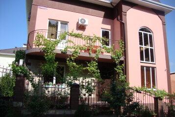 Гостевой дом, улица Кошевого на 13 номеров - Фотография 2
