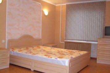 2-комн. квартира, 51 кв.м. на 4 человека, Московская улица, Ленинский район, Пенза - Фотография 1