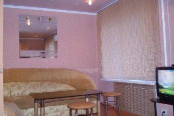 2-комн. квартира, 51 кв.м. на 4 человека, Московская улица, 40, Ленинский район, Пенза - Фотография 3