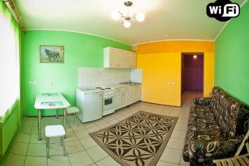 2-комн. квартира на 6 человек, горский микрорайон, 43, Новосибирск - Фотография 1