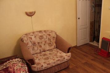 2-комн. квартира, 38 кв.м. на 5 человек, улица Ярошенко, Кисловодск - Фотография 3