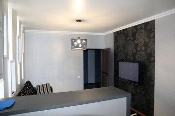 2-комн. квартира, 60 кв.м. на 4 человека, улица Орджоникидзе, 84, Ессентуки - Фотография 3