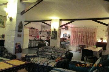Гостевой дом, 350 кв.м. на 23 человека, 10 спален, деревня Конюхово, Брейтово - Фотография 3