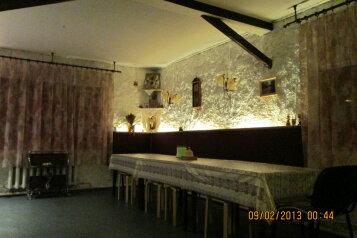 Гостевой дом, 350 кв.м. на 23 человека, 10 спален, деревня Конюхово, Брейтово - Фотография 4