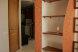 Коттедж, 120 кв.м. на 8 человек, 3 спальни, Жемчужная улица, Цибанобалка, Анапа - Фотография 18