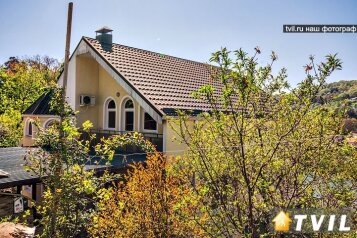 Гостевой дом, Ленинградская улица, 17 на 3 номера - Фотография 2