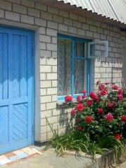 Отдельная комната, улица Коммунаров, Скадовск - Фотография 4