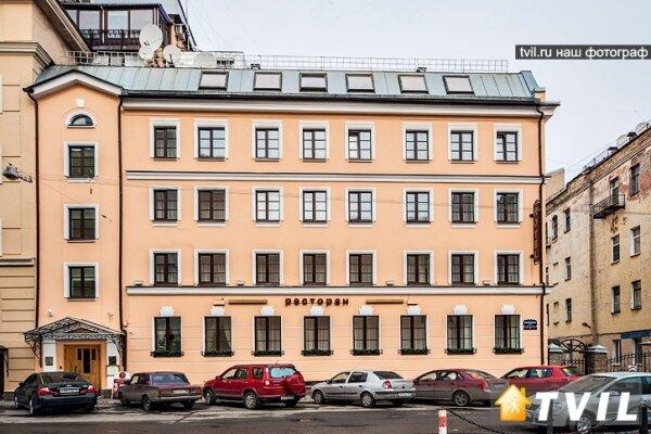 Мини-отель, Артиллерийская улица, 4 на 33 номера - Фотография 1