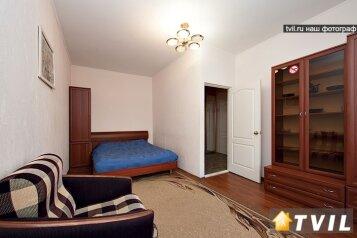 1-комн. квартира, 45 кв.м. на 3 человека, Можайская улица, метро Пушкинская, Санкт-Петербург - Фотография 3