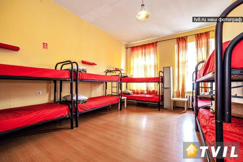 Хостел CUBAHOSTEL, Казанская улица, 5 на 19 номеров - Фотография 27